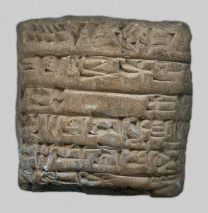 Image of a Cuneiform tablets